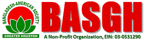 Bangladesh-American Society of Greater Houston Small Logo